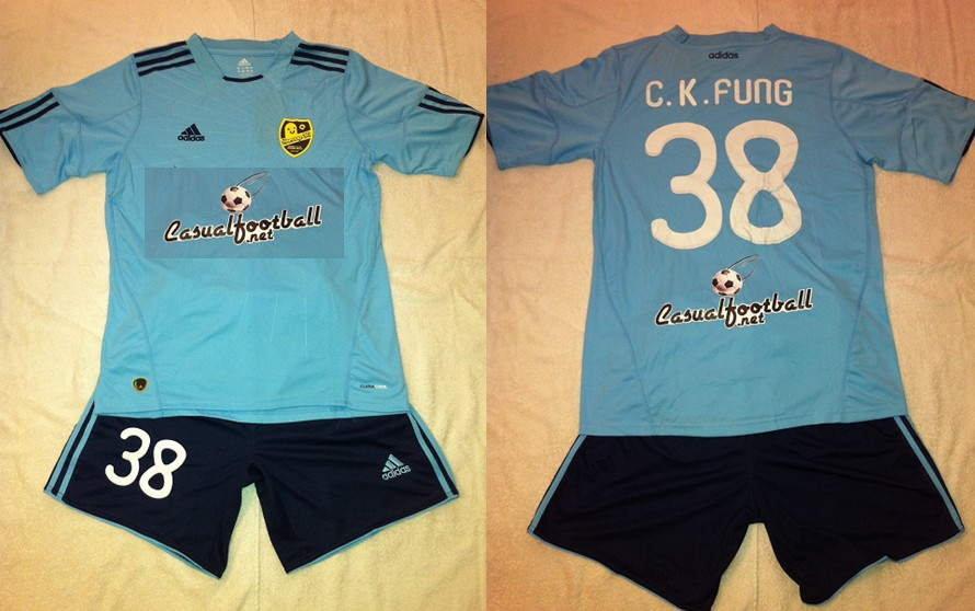 HAMSAP/CFN 2011-12 AWAY KIT