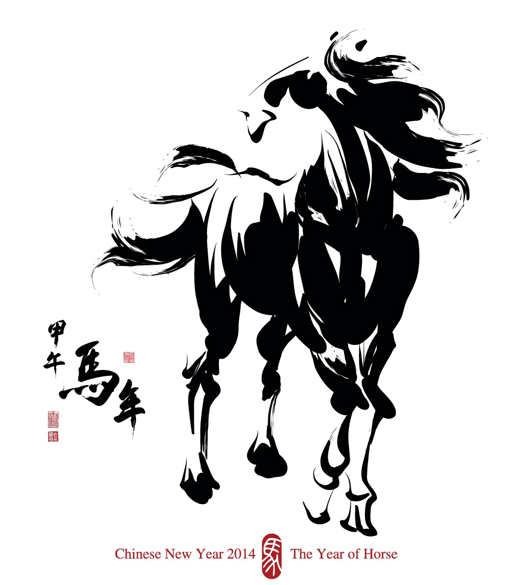 2014-Year-of-horse-1