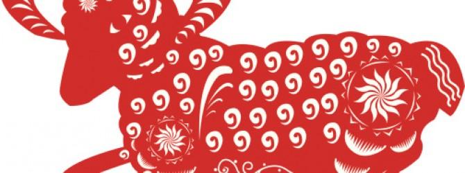 Free CNY games on 21-22 Feb.